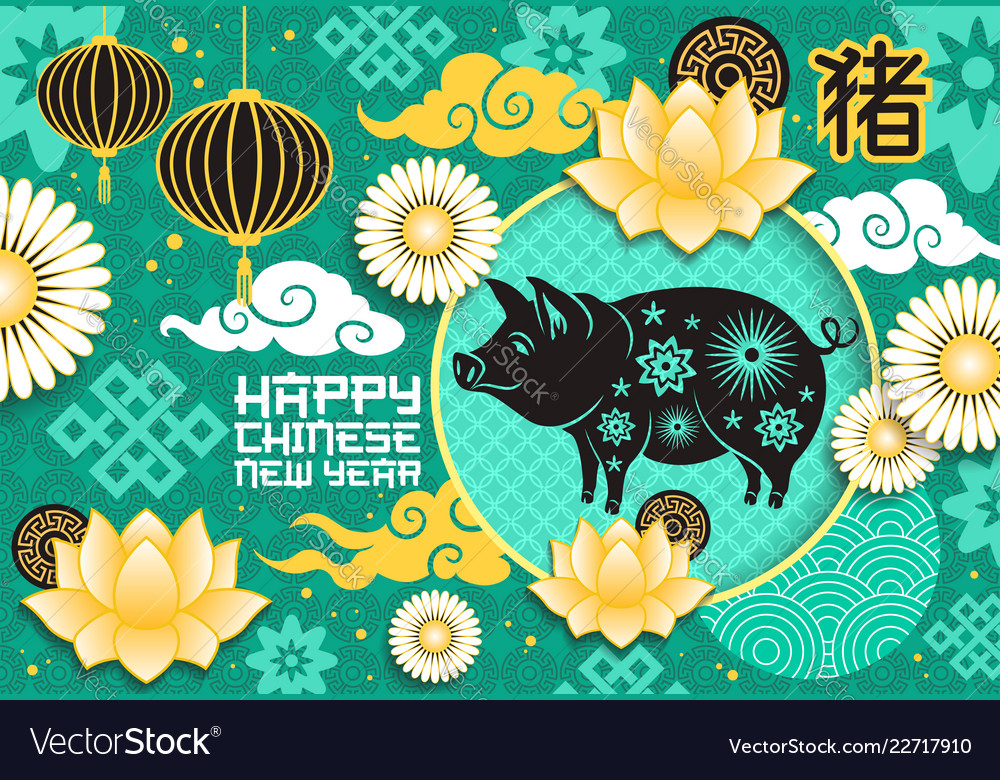 Chinese new year pig poster with zodiac animal