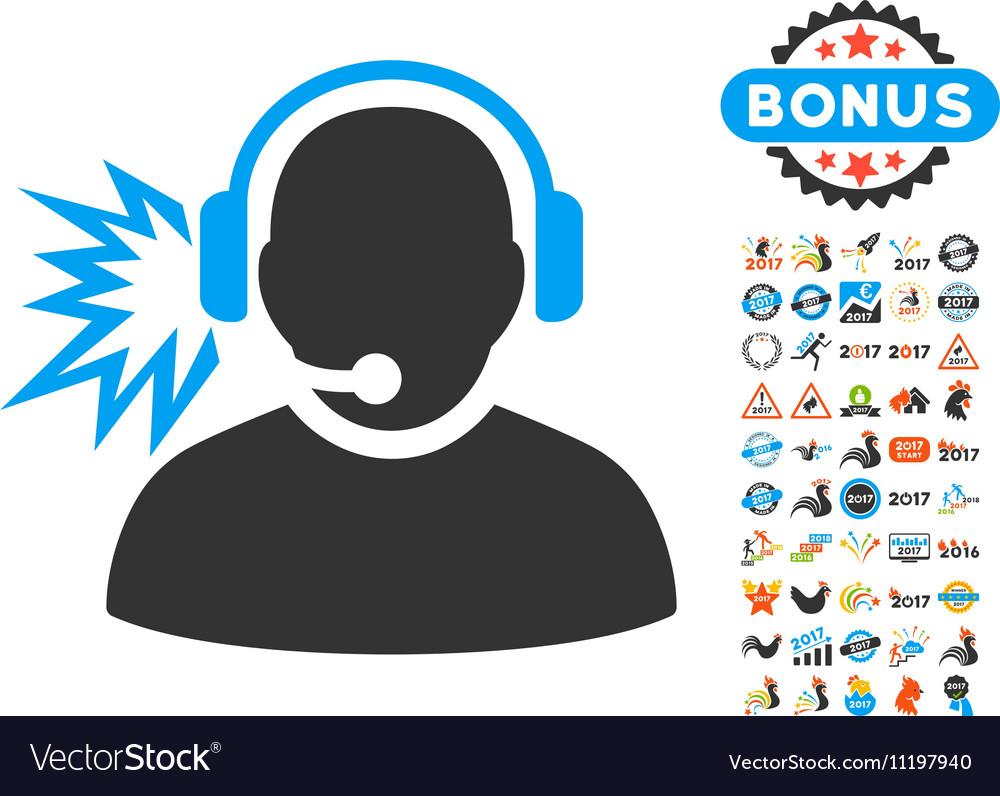 Operator Message Icon With 2017 Year Bonus Symbols