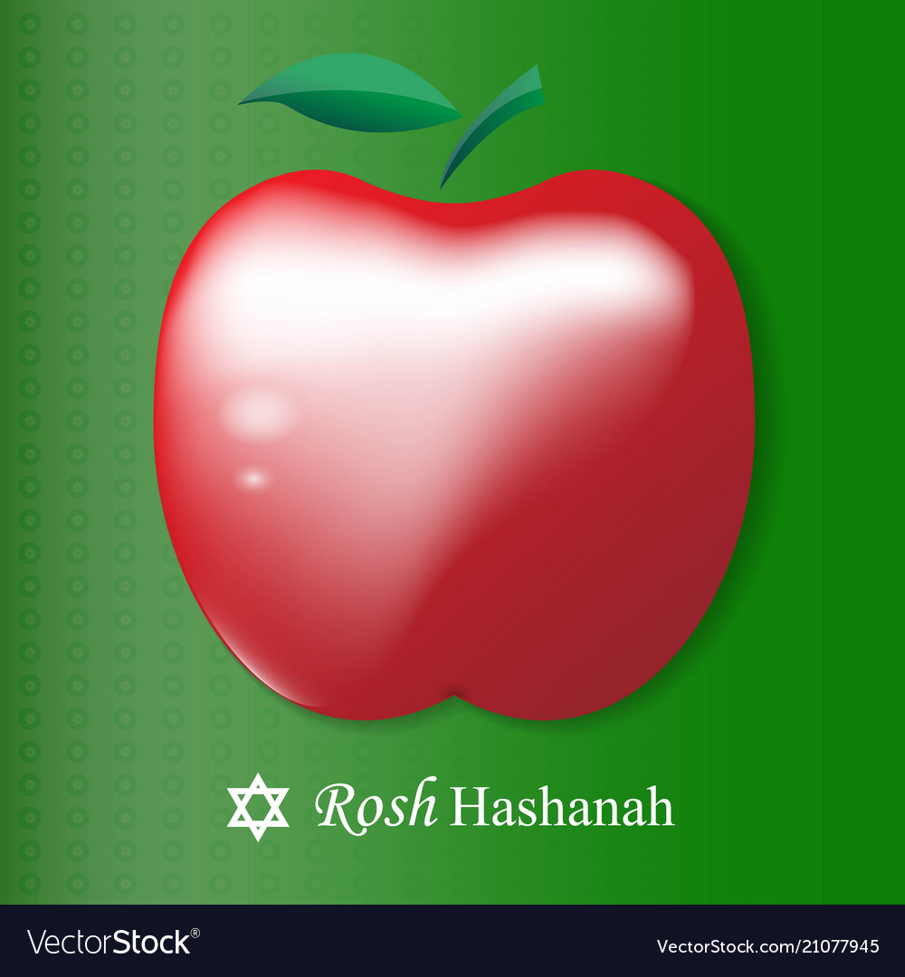 Rosh hashanah card red apple isolated on g