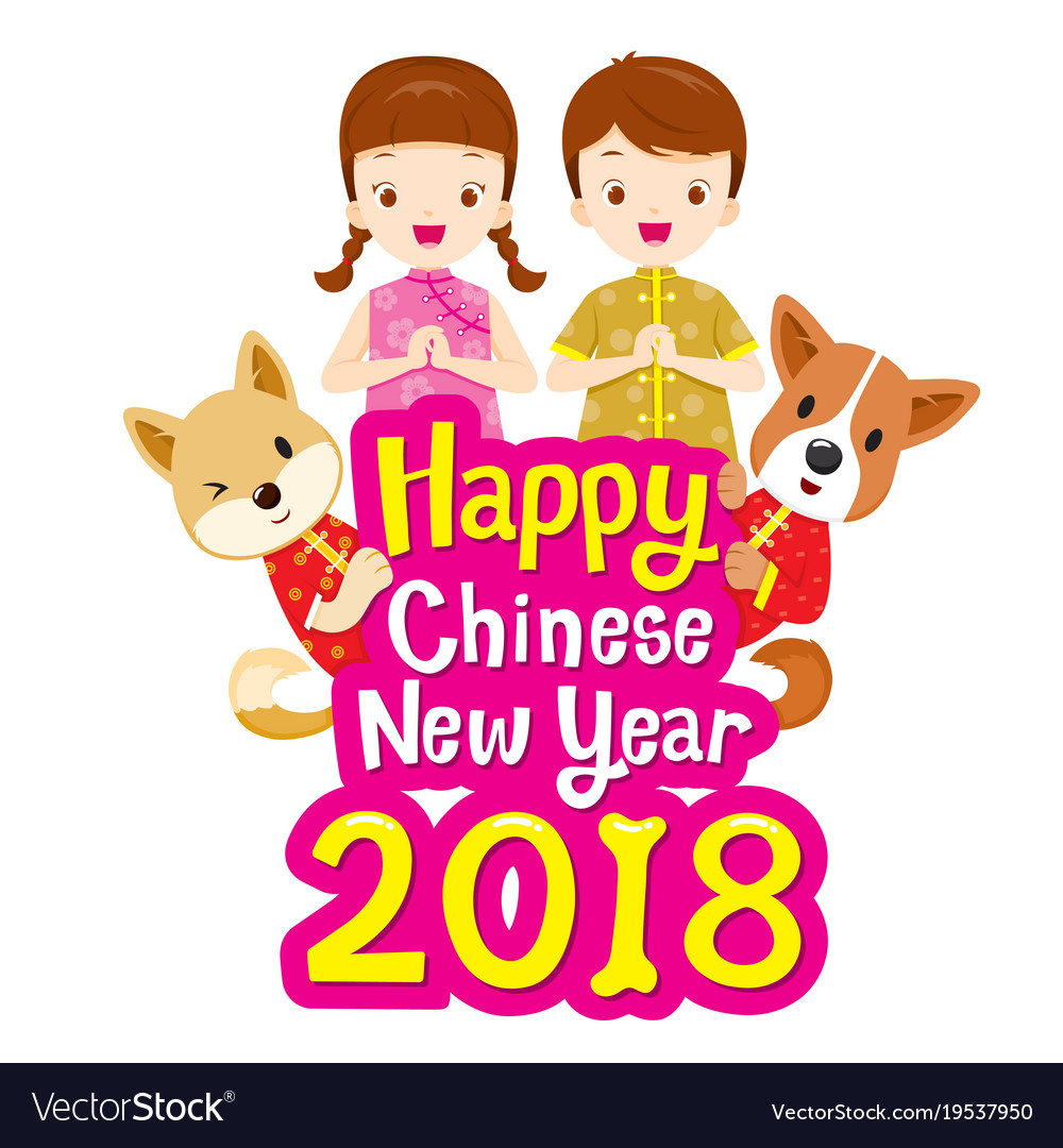 happy chinese new year 2018 texts kids and dog vector image