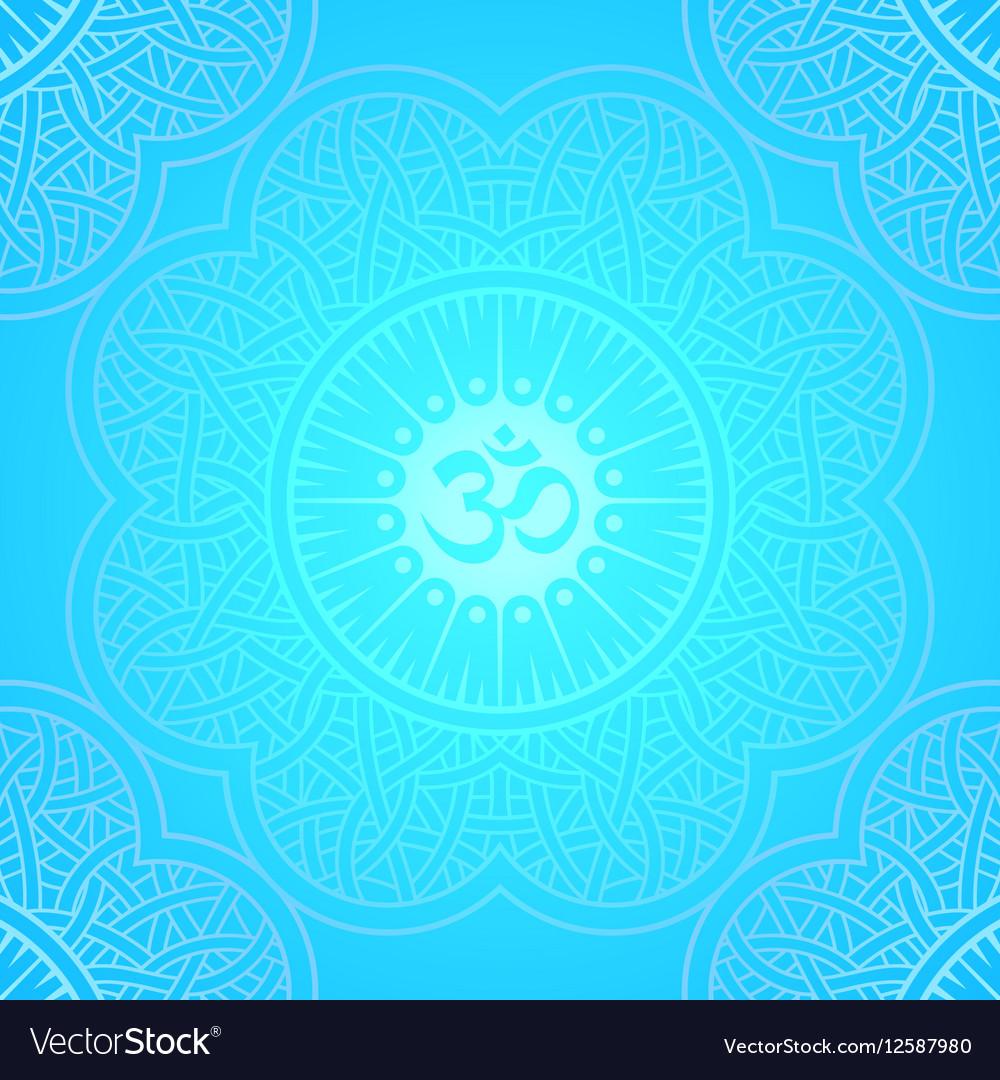 Background Round Yoga Mandala Royalty Free Vector Image