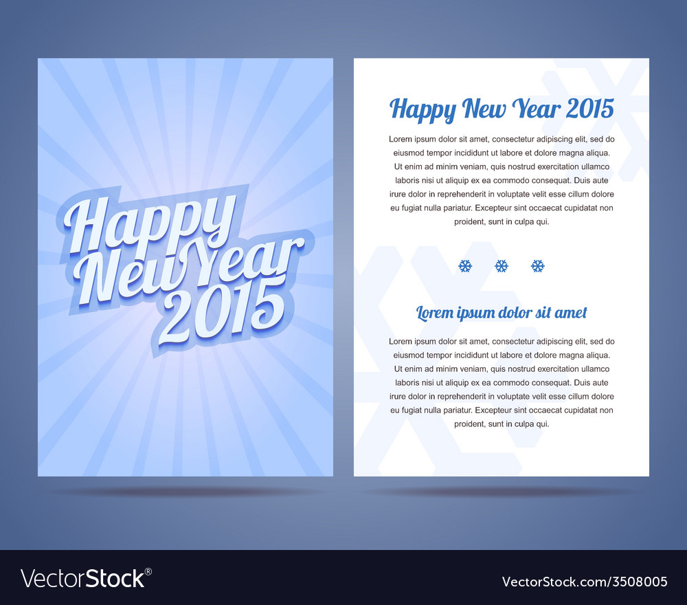 happy new year flyer design template royalty free vector