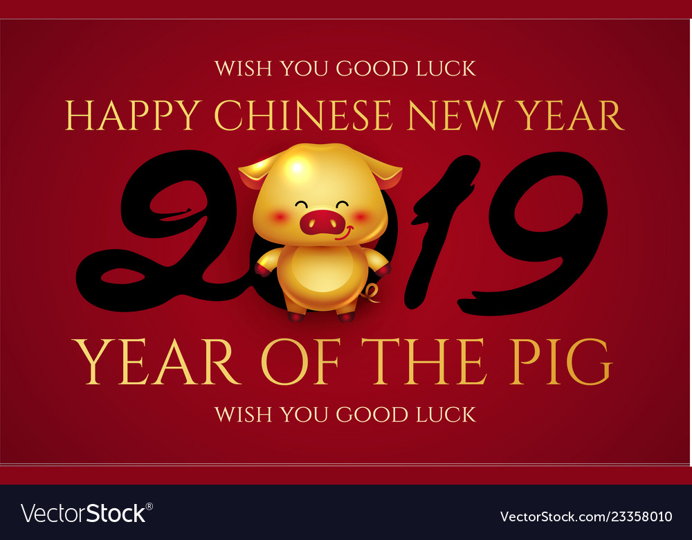 Happy Chinese New 2019 Year Invitation Card