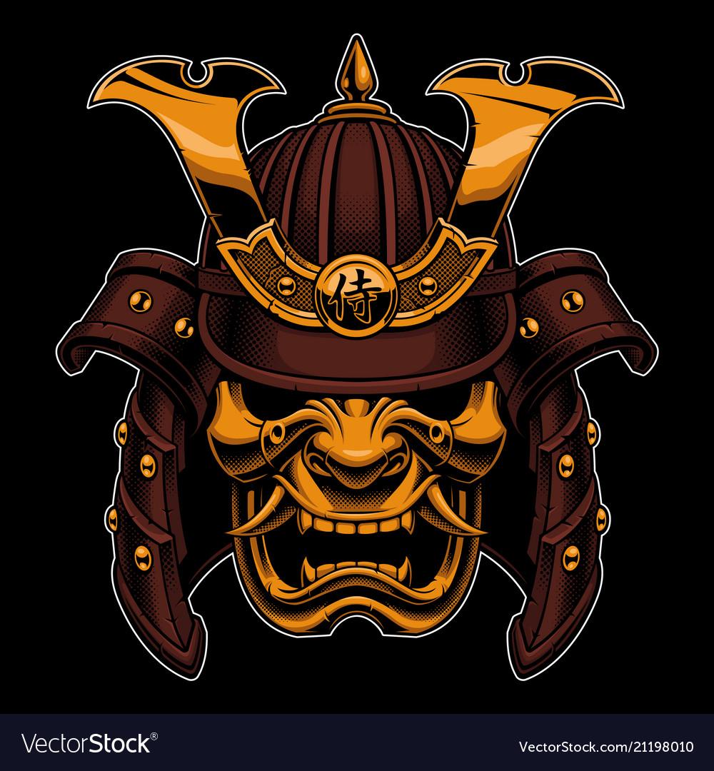 Samurai color version