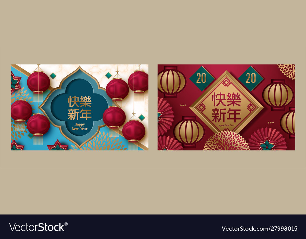 Happy Spring 2020.2020 Chinese Spring Festival Card Or China Happy