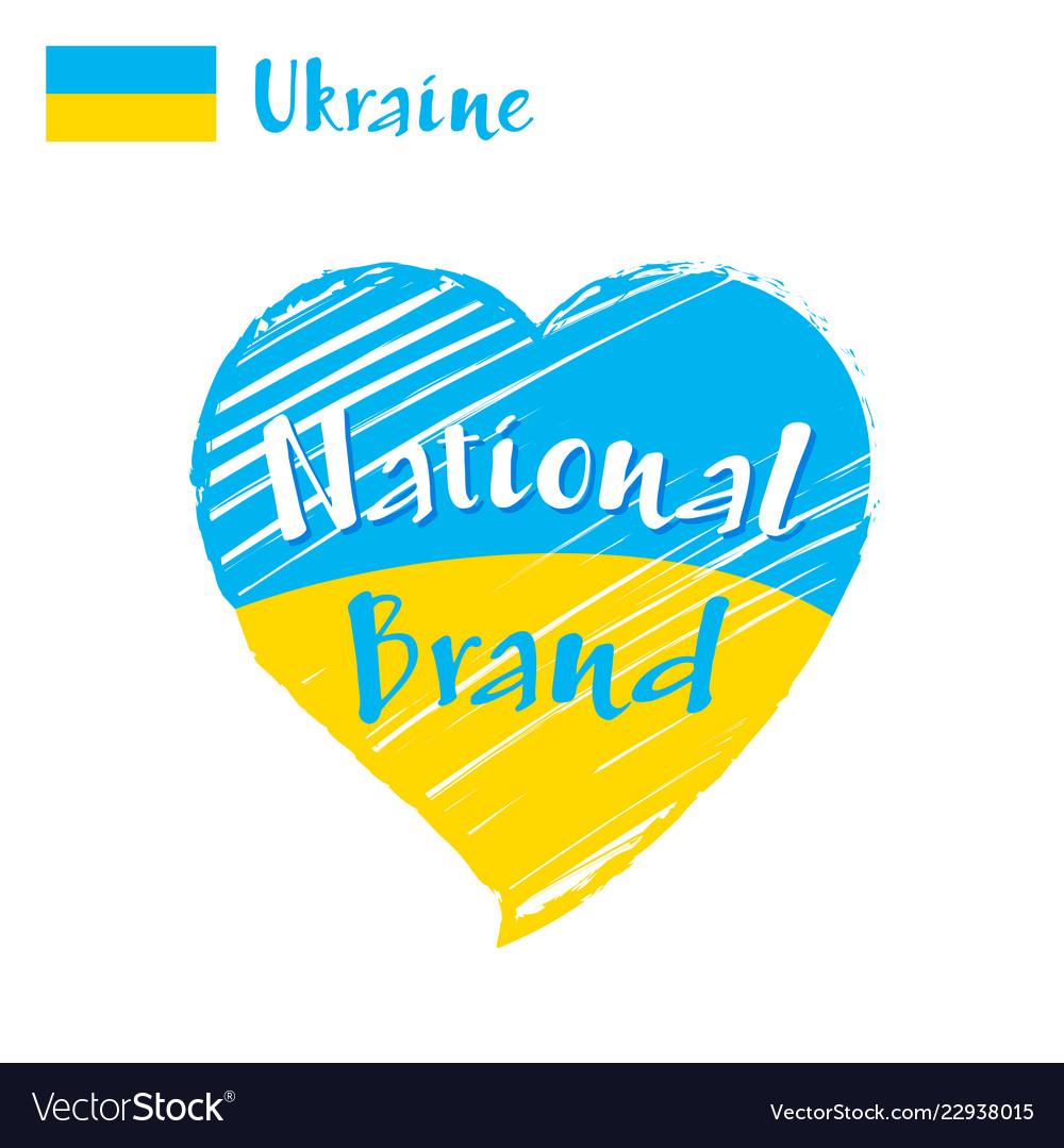 Flag heart of ukraine national brand