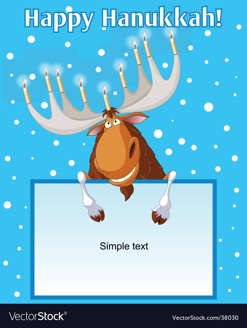 Hanukkah moose