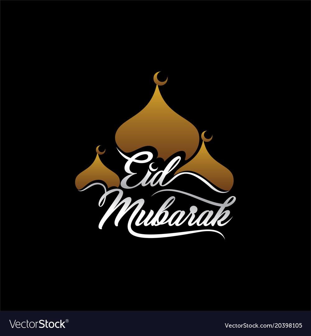 happy eid festival greeting design royalty free vector image