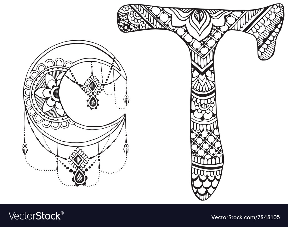 Letter T Decorated In The Style Of Mehndi Vector Image