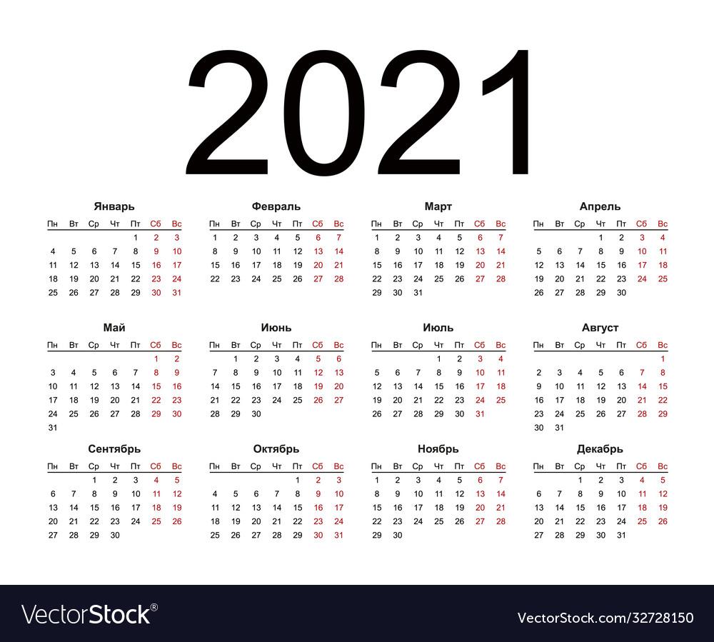 Simple annual 2021 year wall calendar russian Vector Image