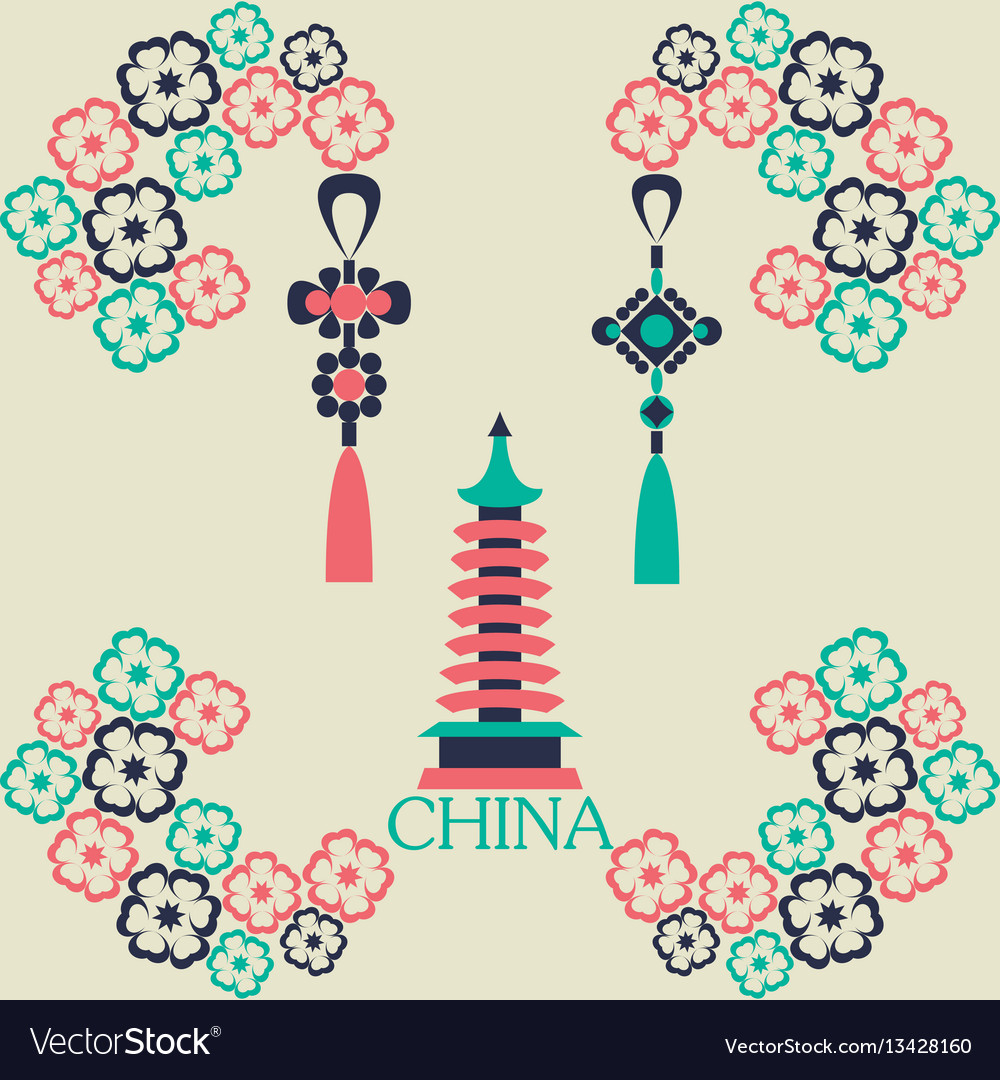 China symbol color set vector image