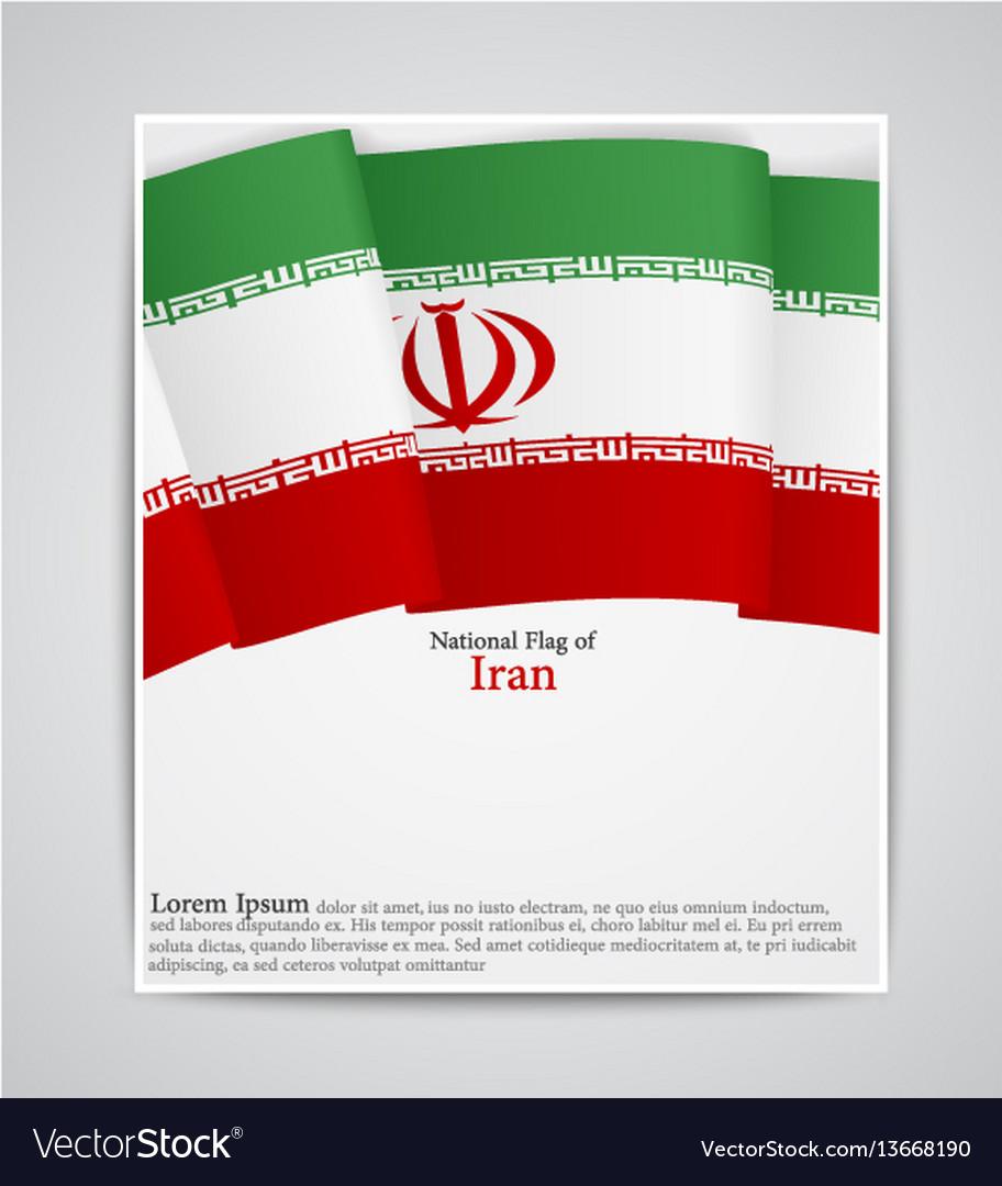 National flag brochure of iran vector image