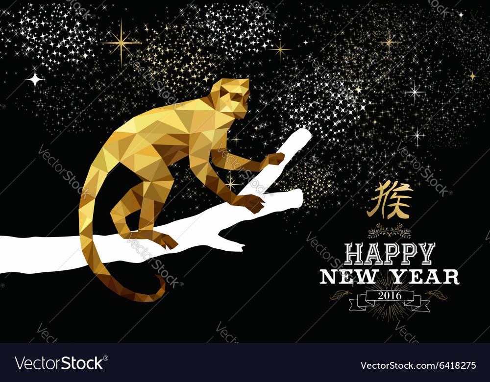 Happy china new year monkey gold low poly ape tree