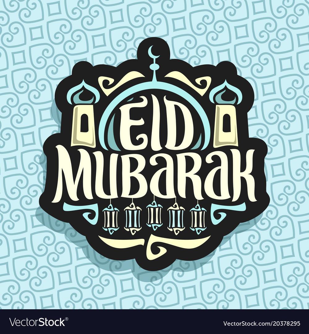 Logo For Muslim Holiday Eid Mubarak Vector Image On Vectorstock