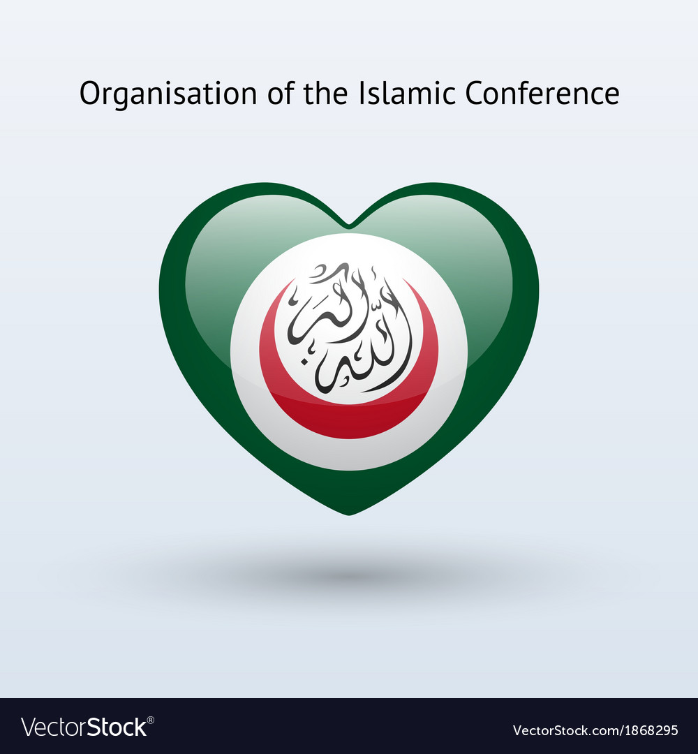 Love Organisation Of Islamic Conference Symbol Vector Image