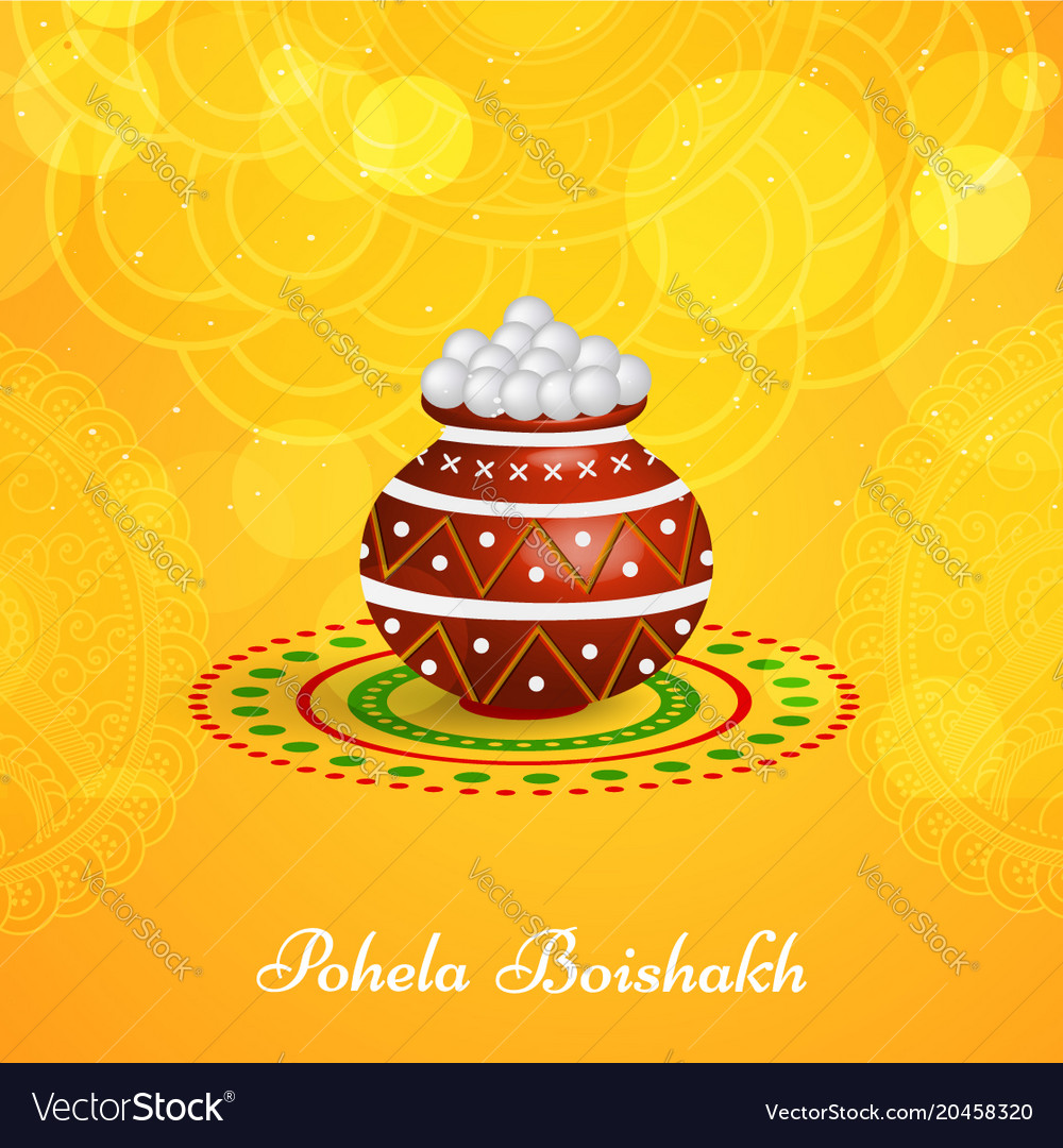 Indian Bengali New Year Vector Image