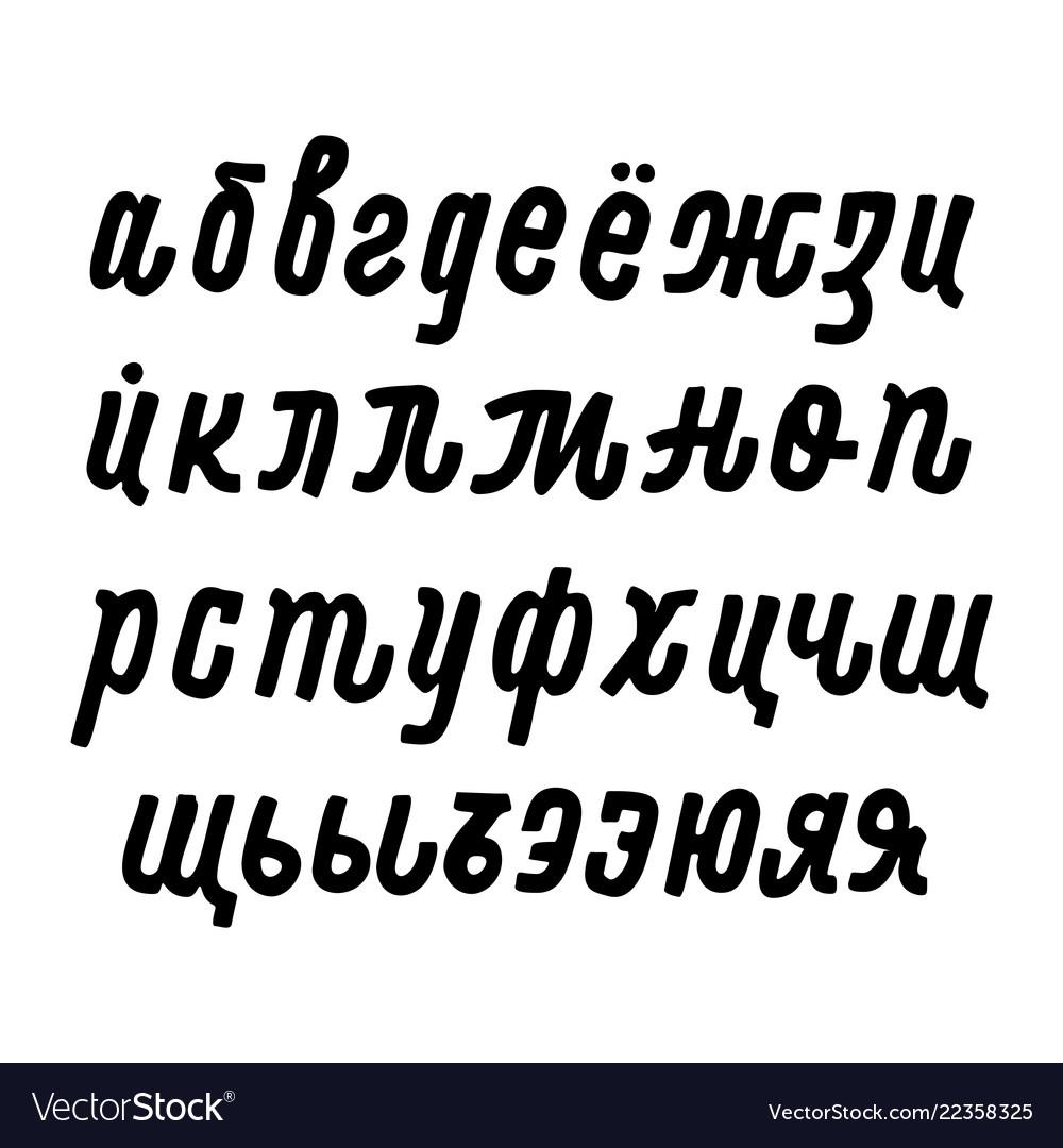 Russian alphabet brush lettering handmade