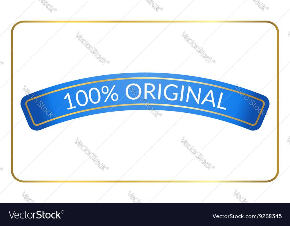 Blue ribbon banner white vector image