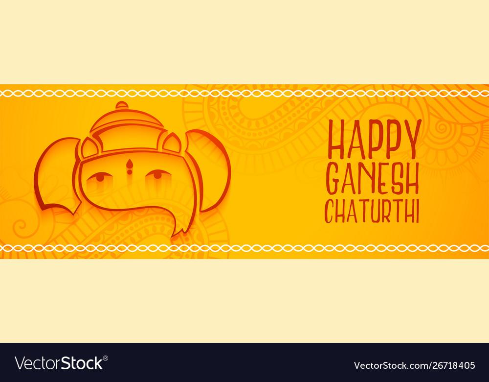 Decorative yellow happy ganesh chaturthi festival