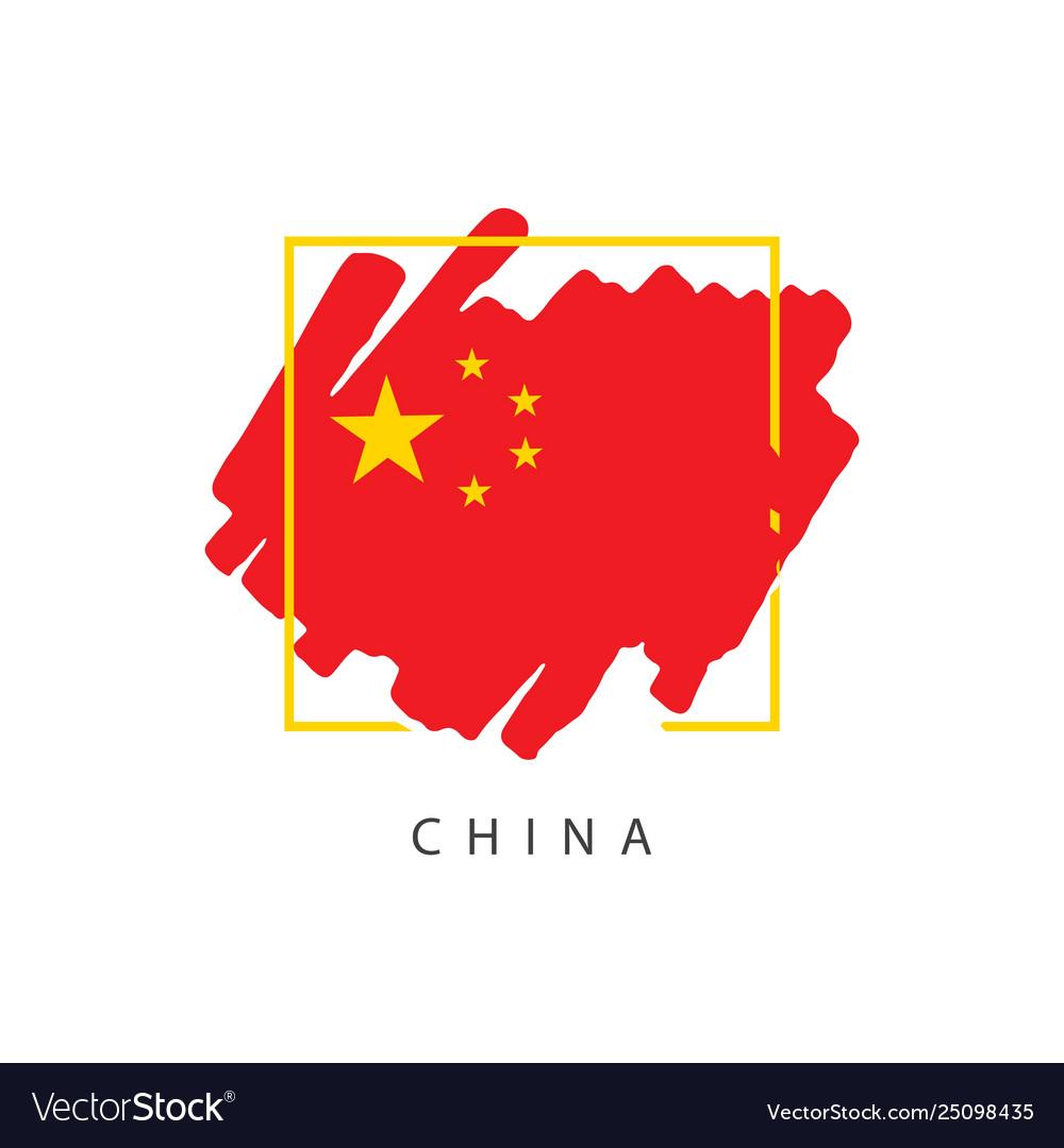China brush logo template design