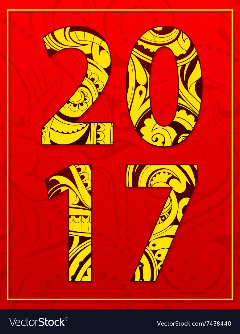 Year 2017 graphic emblem