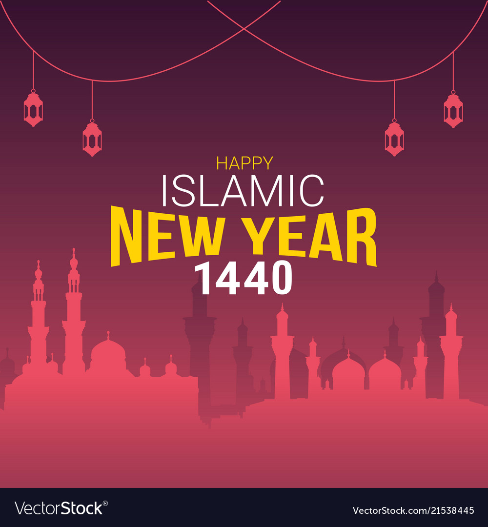 Happy islamic new year background template