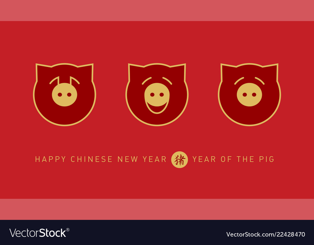 Happy new year 2019 the year of the pig chinese