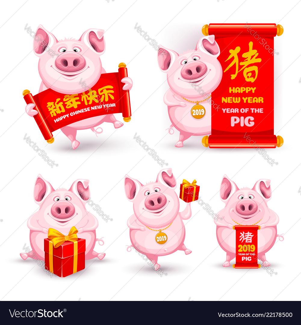 Cartoon chinese pigs set