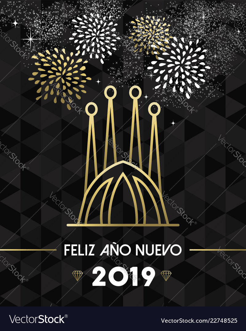 New year 2019 spain sagrada familia travel gold