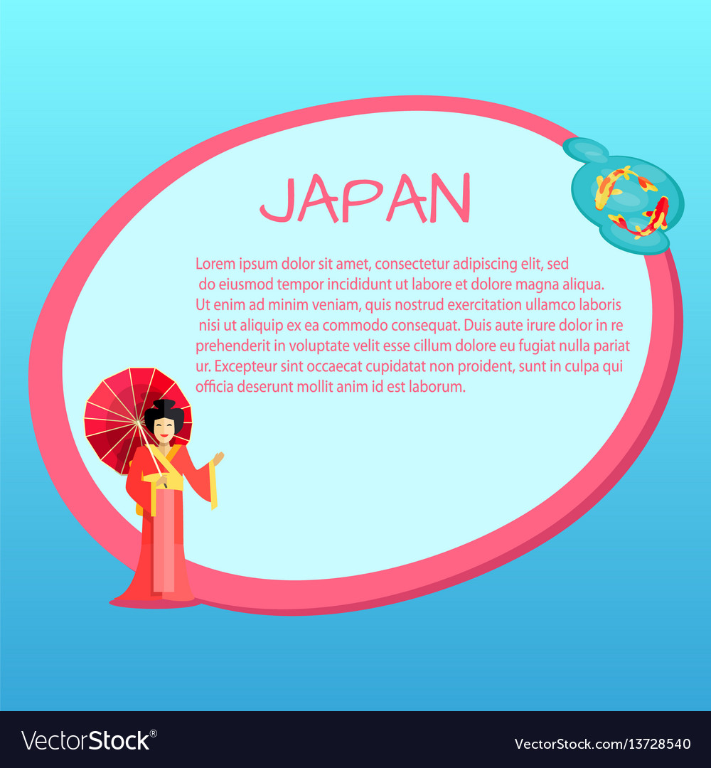 Japan touristic banner with sample text