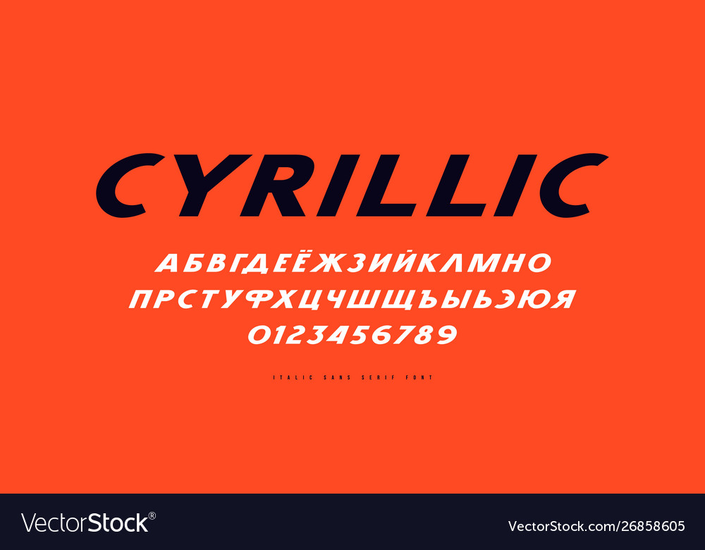 Cyrillic italic sans serif font in classic style