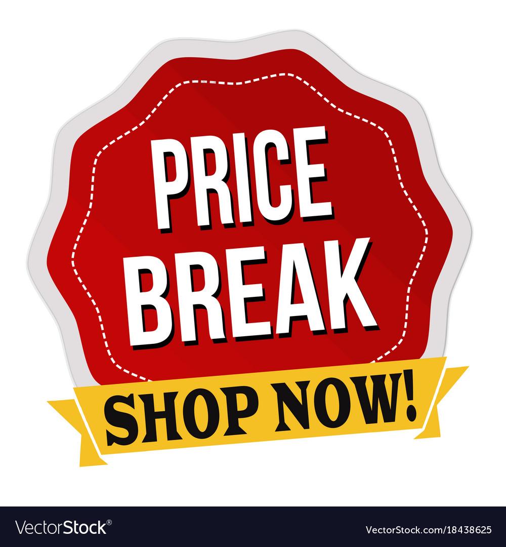 Price break гпб кэшбэк