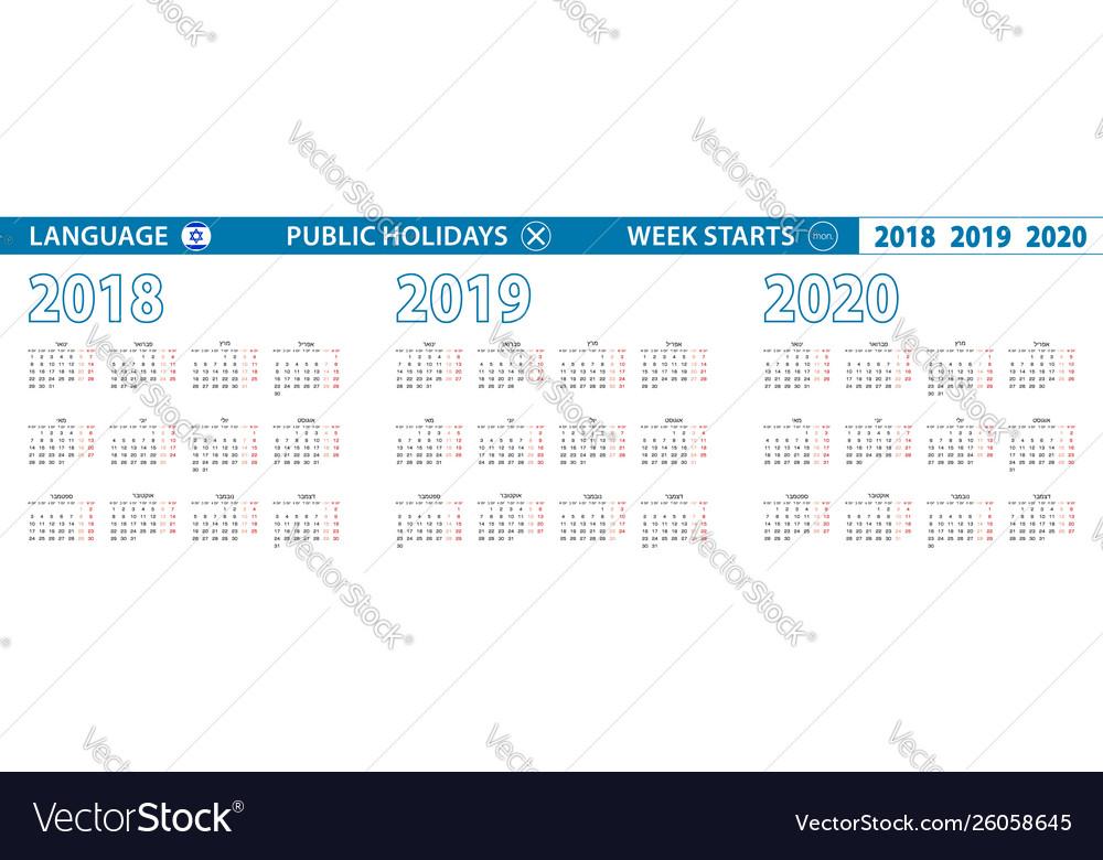 Simple calendar template in hebrew for 2018 2019