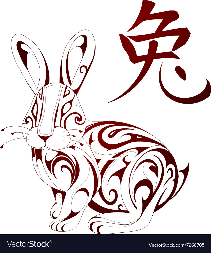 Rabbit As Symbol For Chinese Zodiac Royalty Free Vector