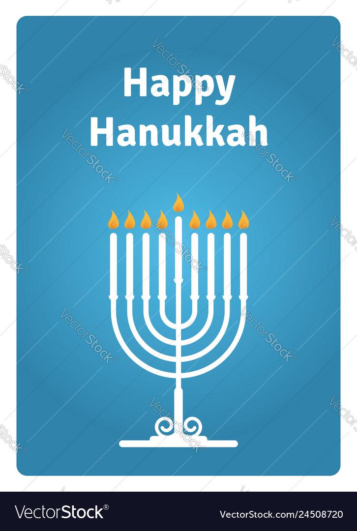 Hanukkah card candle