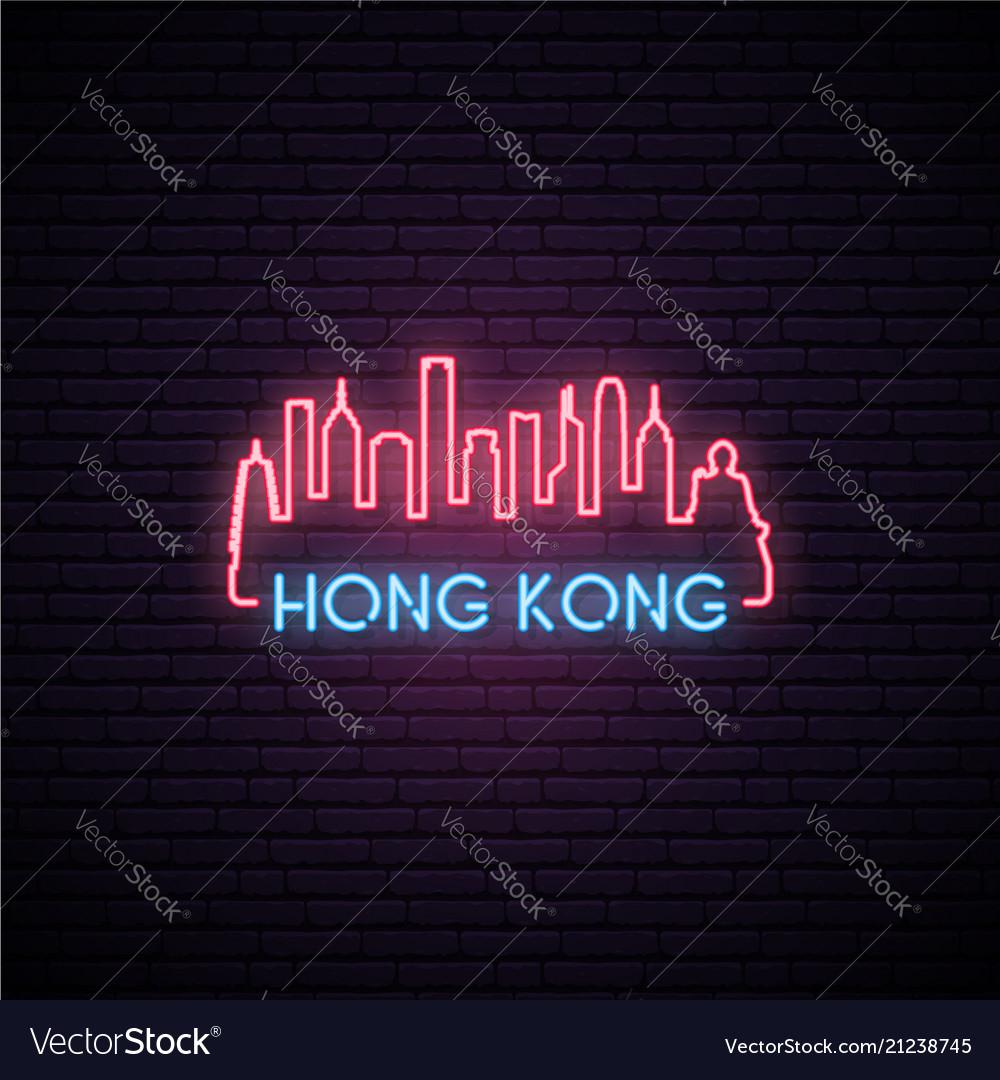 Concept neon skyline of hong kong city bright