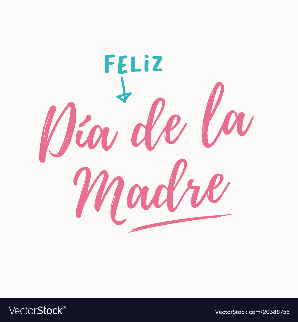 Mothers-day-card-spanish-version