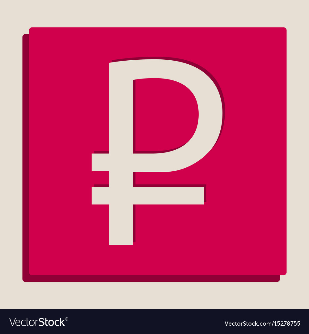 Ruble sign grayscale version of popart vector image