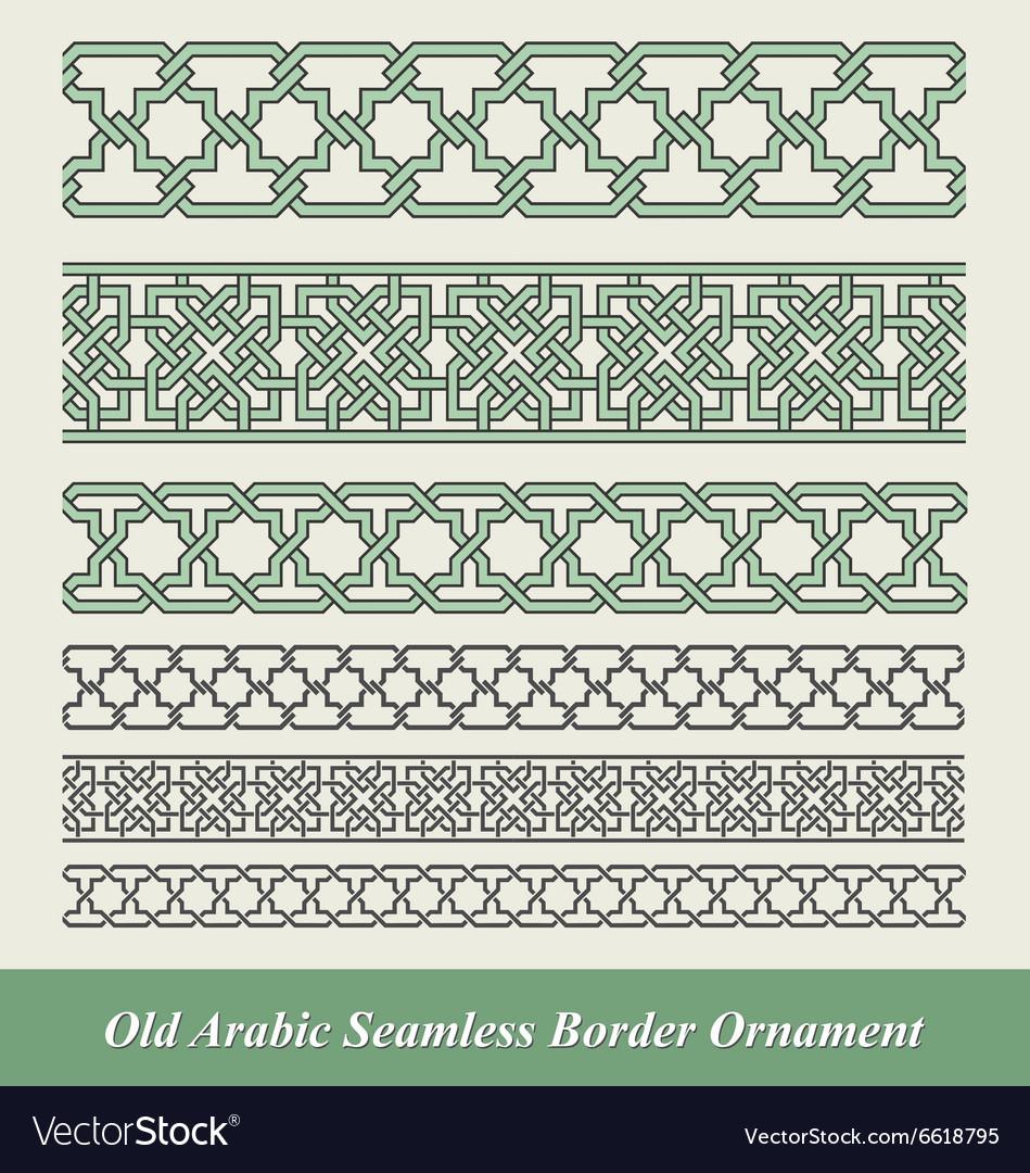 Arabic and islamic seamless border ornament vector image