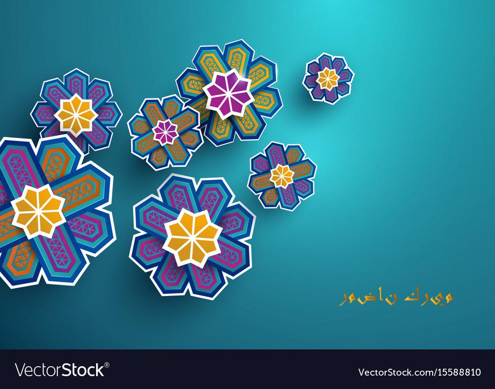 Paper craft islamic geometric flowers decoration