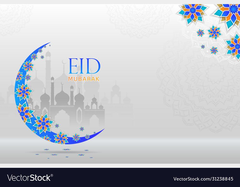 Eid Mubarak Background Landscape Greeting And Wish