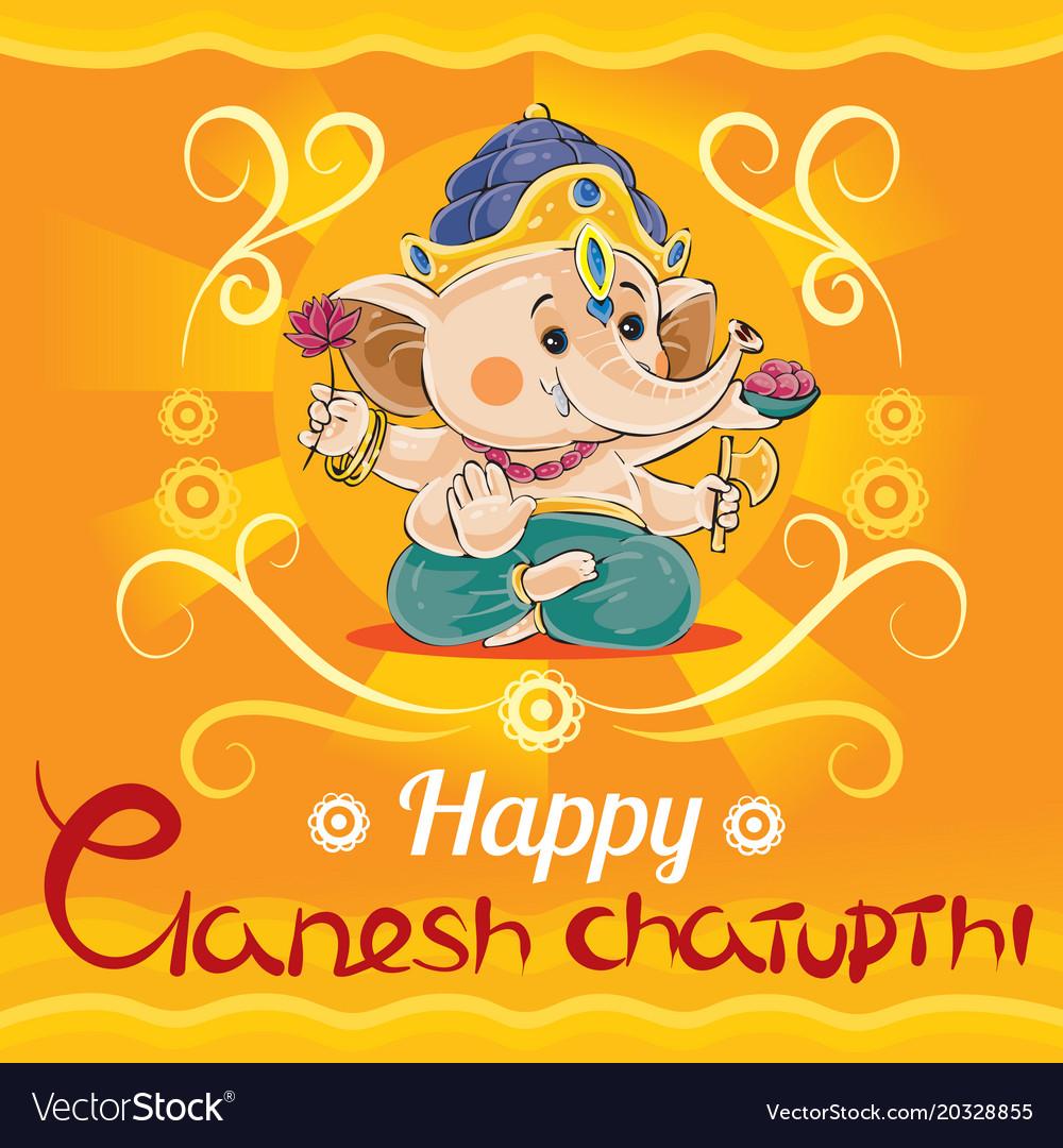 Happy Ganesh Chaturthi Greeting Card Royalty Free Vector