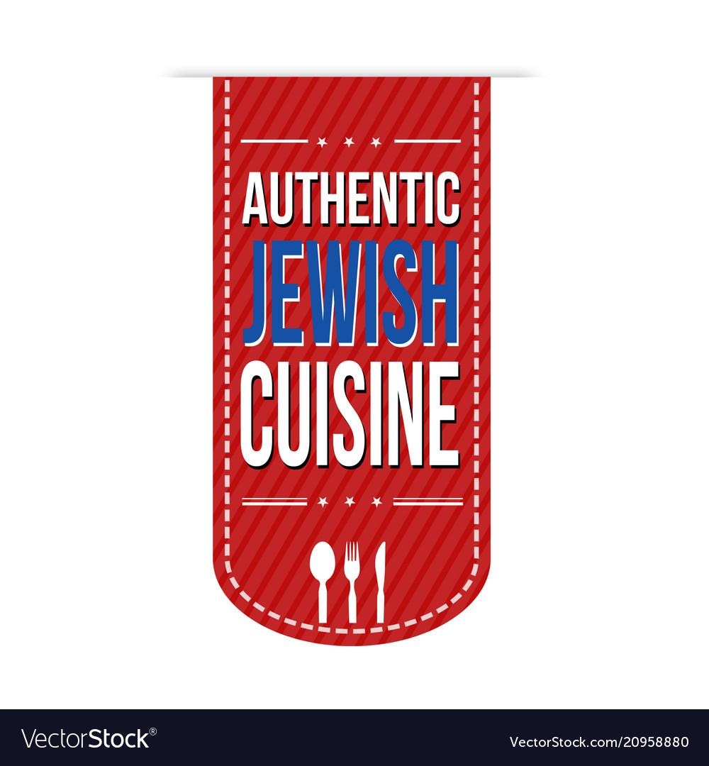 Jewish cuisine banner design