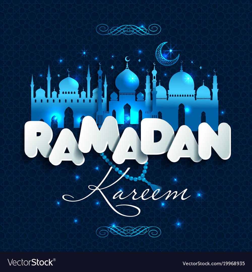 Muslim abstract greeting banners islamic