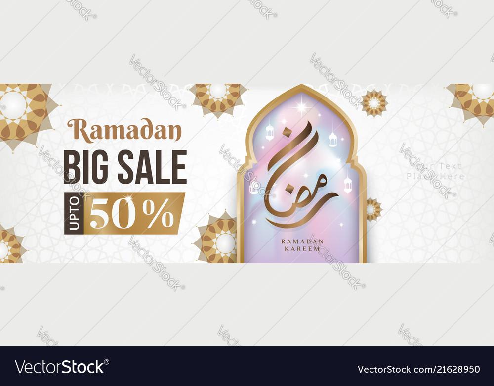 Ramadan sale web banner design