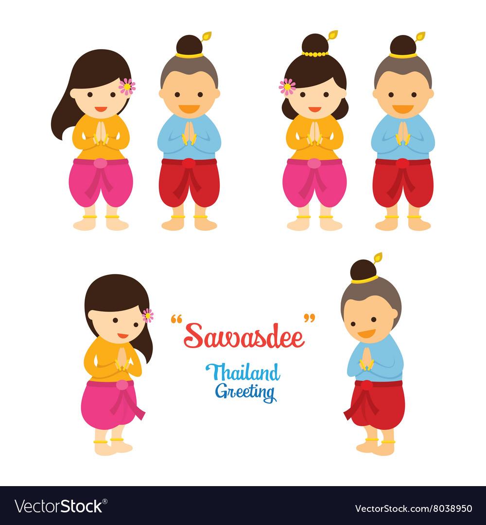Sawasdee Kids in Traditional Thai Clothing vector image