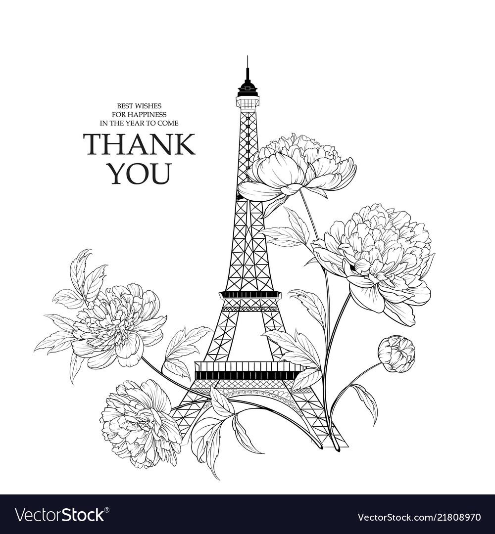 Wedding Invitation Card Template Eiffel Tower Vector Image