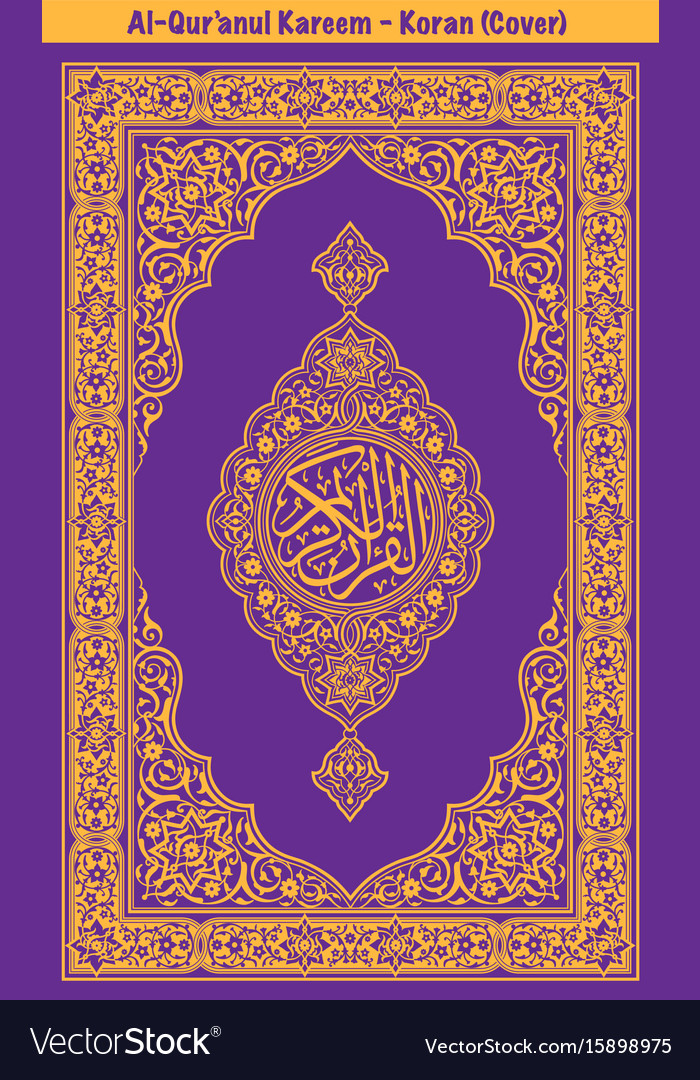 Koran cover islamic floral style in purple colour