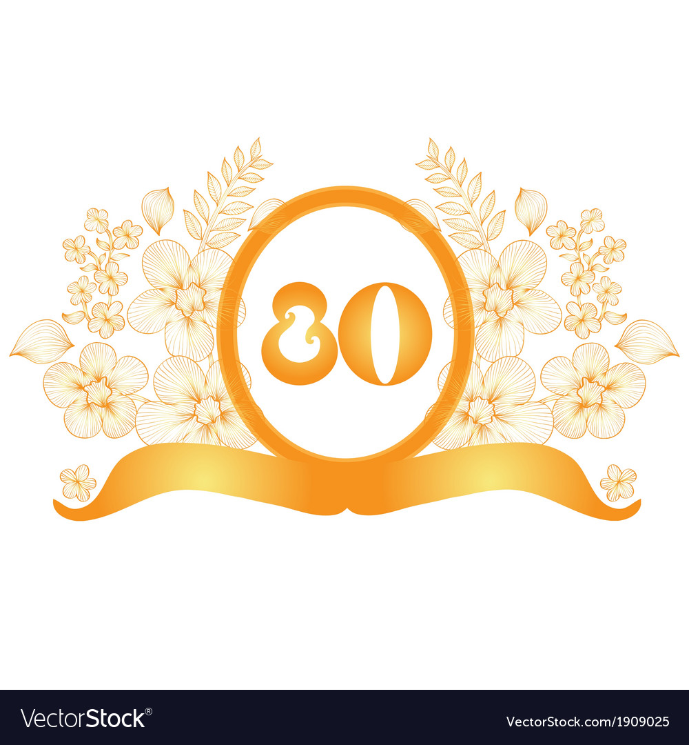 80th anniversary banner vector image