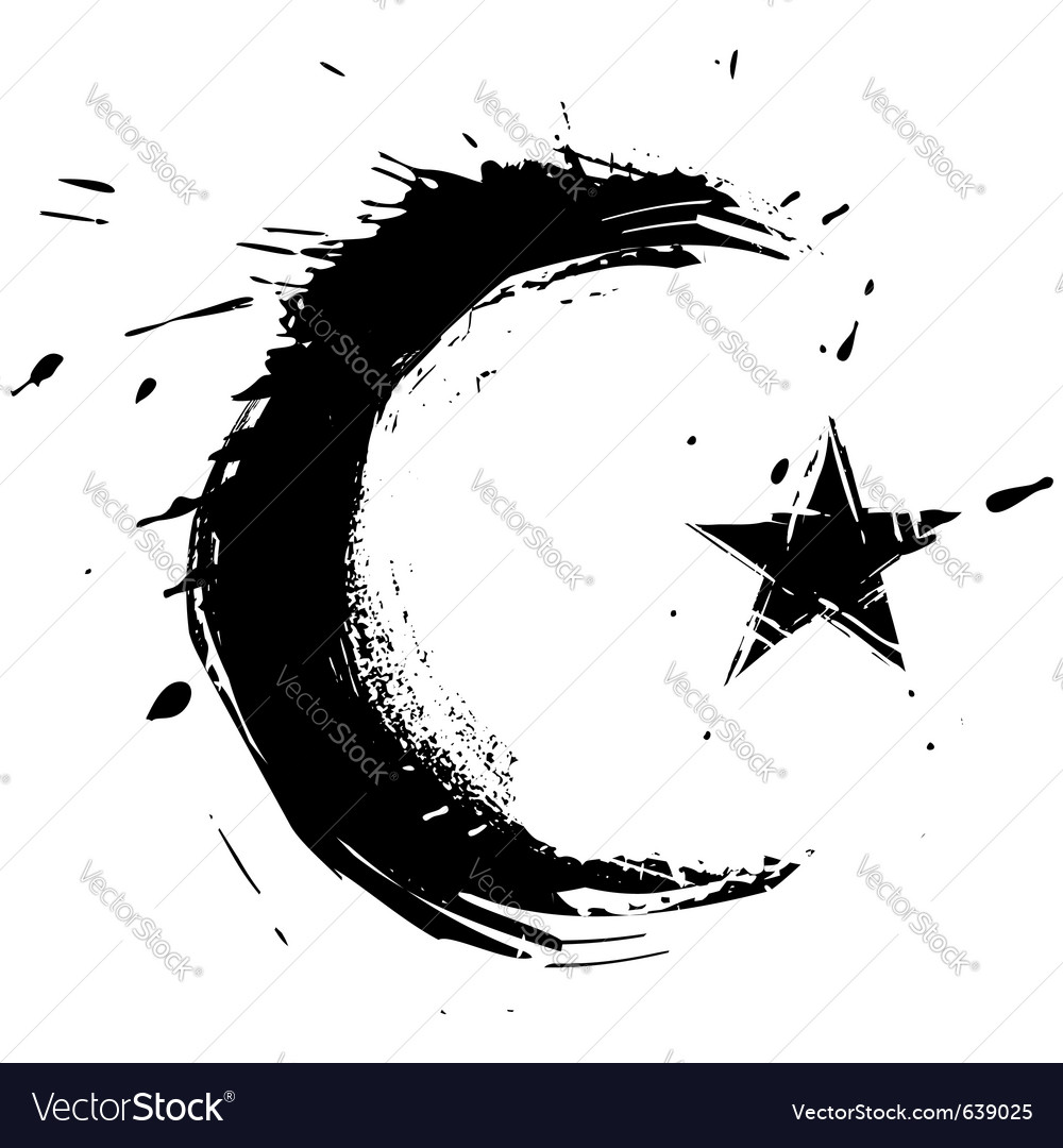 Islam Symbol Royalty Free Vector Image Vectorstock